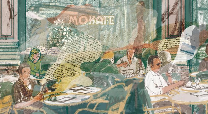 Mokafé Page1 cut1